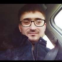 Виктор, 28 лет, хочет пообщаться, в Москве