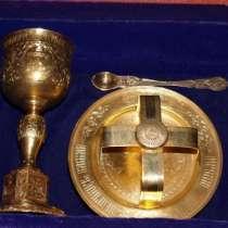 Куплю Православную Антикварную Богослужебную Утварь., в Санкт-Петербурге