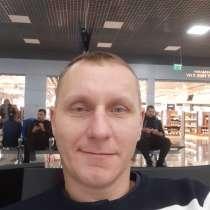 Сергей, 33 года, хочет пообщаться, в г.Каунас