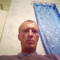 Василий, 39 лет, хочет пообщаться, в Иркутске
