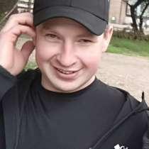 Александр, 49 лет, хочет пообщаться, в Санкт-Петербурге