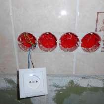 Электрик, в г.Минск