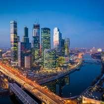 НЕОБХОДИМЫ ИНВЕСТИЦИИ В БИЗНЕС, в Москве