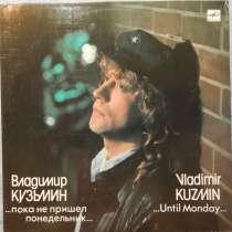 Виниловые пластинки, в Новосибирске