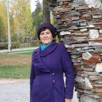 Тамара, 68 лет, хочет пообщаться – хочу познакомиться с серьёзным мужчиной, в Новосибирске