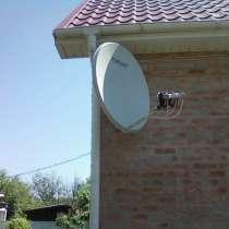 Установка спутниковых антенн, эфирных. Настройка, ремонт, в Нижнем Новгороде