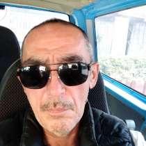 Олег, 59 лет, хочет пообщаться, в г.Кирьят-Ям