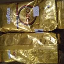 Кофе натуральный. Производство Италия, в Калуге