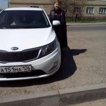 Валентина, 59 лет, хочет пообщаться, в Ставрополе