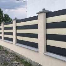 Метални огради за дома и офиса, в г.София