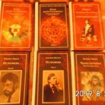 Книги по магии и эзотерике, в Владимире
