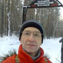 Сергей, 48 лет, хочет познакомиться, в Иркутске