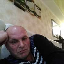 Witali, 50 лет, хочет пообщаться, в г.Могилёв