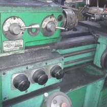 Продаю б/у токарно-винторезный (токарный) станок 1И611П, в Таганроге