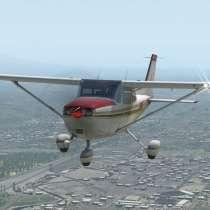 Прогулочные и экскурсионные полёты, в Новосибирске