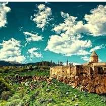 Туры в Армению, в г.Ереван