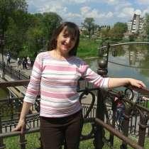 Галина, 46 лет, хочет пообщаться, в г.Донецк