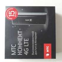 4G модем USB, в Москве