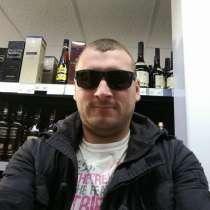 Vasilil, 34 года, хочет найти новых друзей – Да, в г.Пльзень