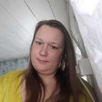 Оля, 34 года, хочет пообщаться, в Барнауле