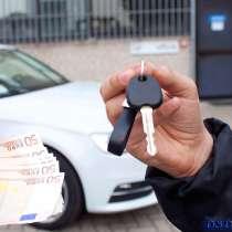 Выкуп авто в перми, в Перми
