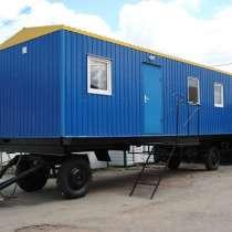 Аренда вагончика-бытовки, в Красноярске