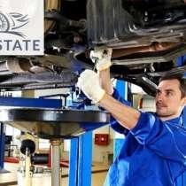 AutoState – быстрый и доступный ремонт автомобиля, в Иркутске