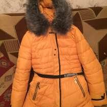 Зимний пуховик, в Казани