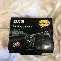 3D Видео Камера от DxG, в Черкесске