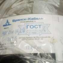 Электрика кабель, в Новочебоксарске