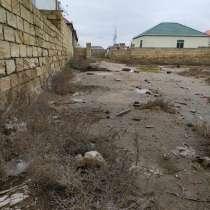 Продается земельный участок 13 сот в Бинагалинском районе, в г.Баку
