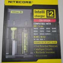Зарядное устройство NiteCore Intellicharge i2 V2, в Москве
