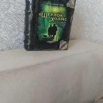 Книга-шкатулка, старинный фолиант, в г.Душанбе