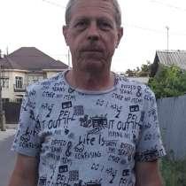 Константин, 54 года, хочет пообщаться, в г.Шымкент