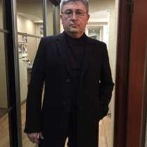 Дмитрий, 51 год, хочет пообщаться, в Крымске