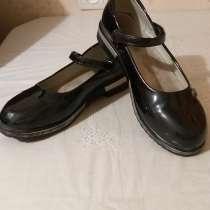 Туфли девичьи, в Улан-Удэ