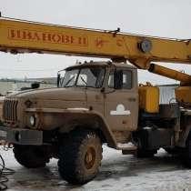 Продам автокран Ивановец Урал, 2006 г/в, в Ижевске