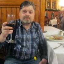 Новый год в Будапеште, в г.Будапешт
