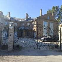 Продам таунхаус, в Димитровграде