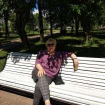Алла, 60 лет, хочет пообщаться, в Москве