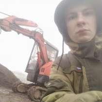 Александр, 49 лет, хочет пообщаться, в Якутске