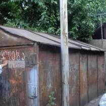продается гараж около метро Марджанишвили, в г.Тбилиси