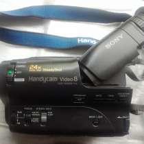 Видеокамера Sony CCD-TR565E, в Москве