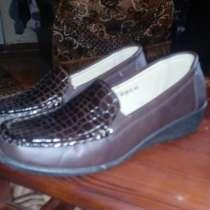 Туфли женские, в г.Горловка