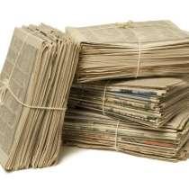 Обычные газеты, в Челябинске