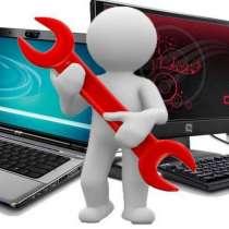 Ремонт компьютеров и ноутбуков в Минске! PC-Service, в г.Минск