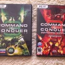 Command & Conquer (комплект), в Москве