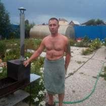 Валентин, 44 года, хочет пообщаться, в Красноуфимске