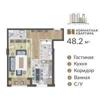 """Продается 1-комн. квартира на ЖК """"Дом на Гагарина"""", в г.Алматы"""