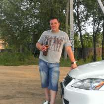 Сергей, 49 лет, хочет пообщаться, в Москве